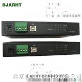 usb肆串口电磁隔离 USB集线器