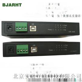 usb肆串口電磁隔離 USB集線器
