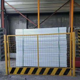 防护栏施工地用基坑护栏 竖管基坑