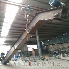 单板链刮板机 移动刮板运输机 六九重工刮板式运输机