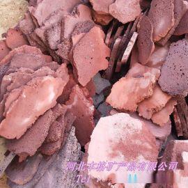 火山石板 装饰墙壁板材 别墅造景用火山岩板