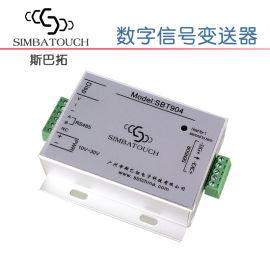 斯巴拓SBT904压力模拟量数字信号变送器