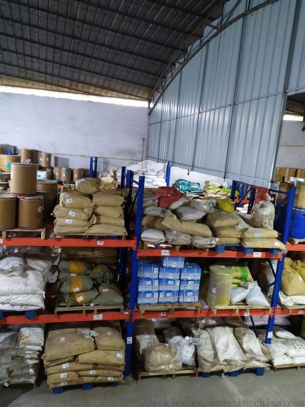 氨甲苯酸生产厂家现货供应