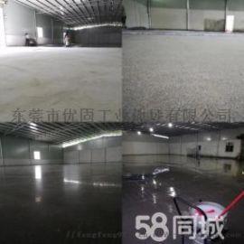 惠东厂房地面起尘处理 承接地面固化工程