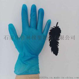 混合丁腈 工业级 普通防护手套