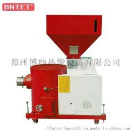 辽宁BNTET高效工业锅炉生物质木屑颗粒燃烧器