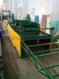 環保波形瓦生產流水線設備