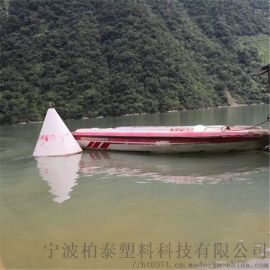内河助航浮标 航道 示浮标 塑料航标