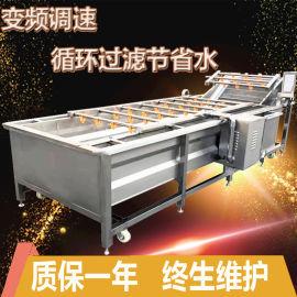 果蔬脆前处理设备 冻干果蔬清洗速冻生产线