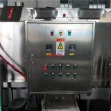 不鏽鋼食具除蠟清洗機,通過式超聲波除蠟清洗機