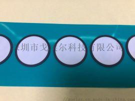廠家供應汽車防水透氣膜 車燈透氣膜 電池防水透氣膜
