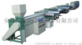 恒瑞克供应SJ-FS5.5系列塑料拉丝机扁丝拉丝机