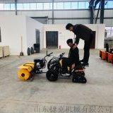 小型滾刷掃雪車 物業燃油掃雪機 捷克 清雪車
