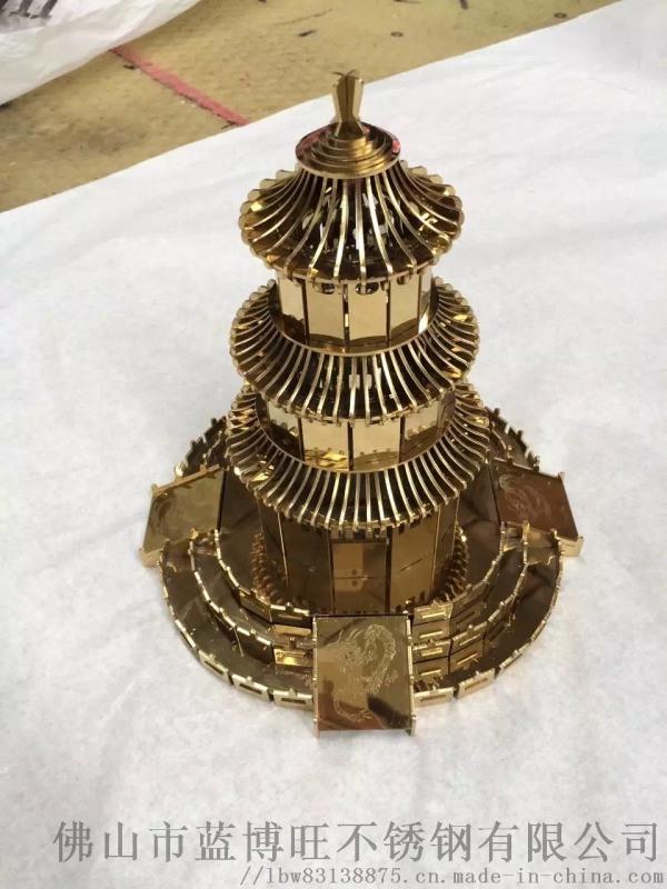 金属工艺品摆件 定制艺术摆件