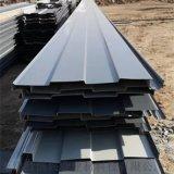 YX15-225-900型彩钢板 900型彩钢瓦