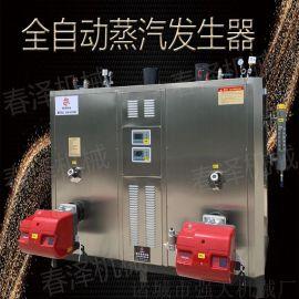 强大能源 蒸汽锅炉 饲料加工厂用蒸汽发生器