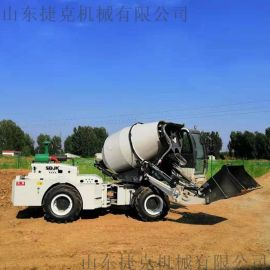 移动式自上料搅拌车 小型搅拌车 混凝土运输车厂家