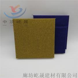 办公室ktv专用玻纤吸声墙板|布艺软包吸音板