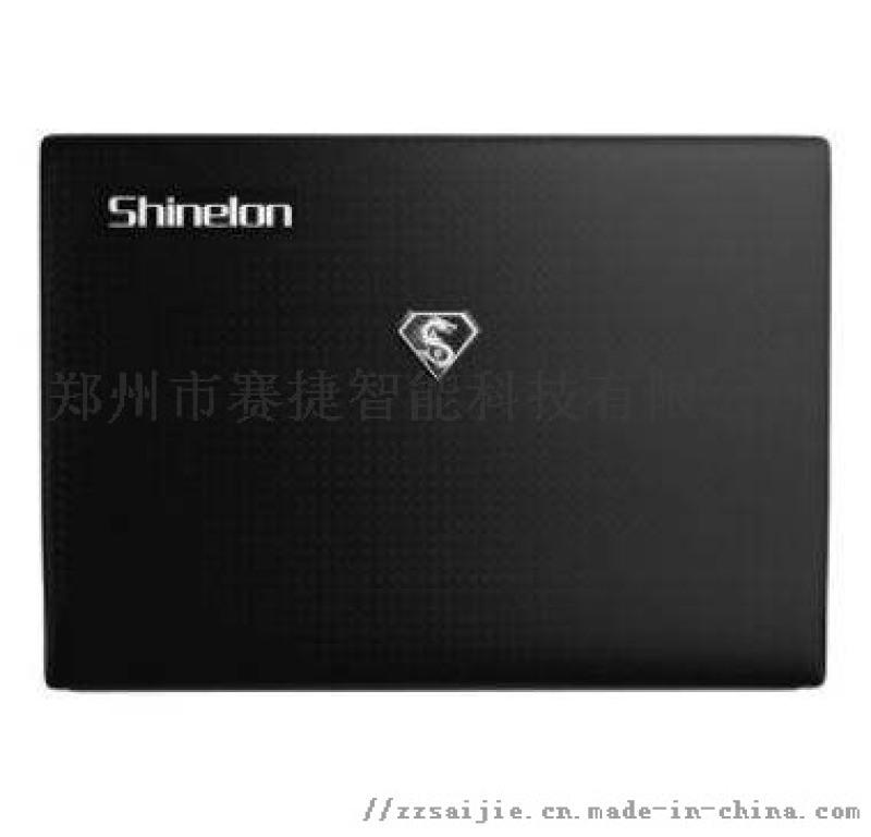 郑州炫龙售后服务地址 炫龙笔记本电脑维修