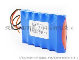 一体化太阳能路灯电池组12V