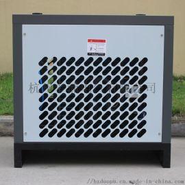 多浦兰冷冻式干燥机 常温高温1.6冷干机