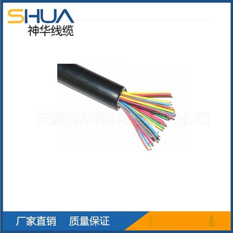 市内通信电缆 射频通信电缆 矿用通信电缆
