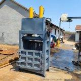 40吨编织袋液压扎捆机 多功能液压扎捆机
