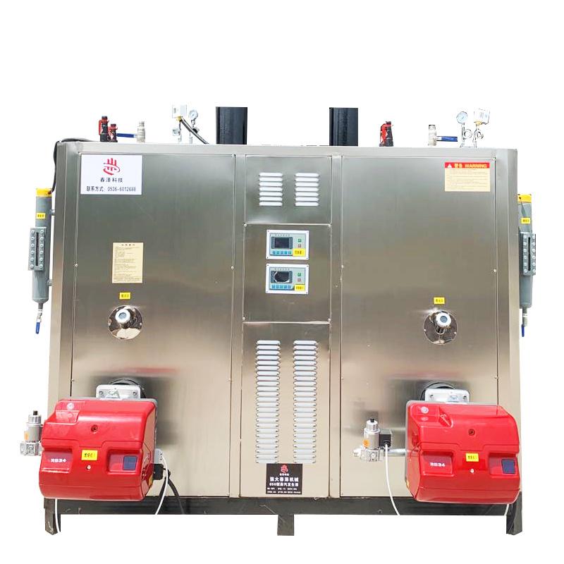 供应产生蒸汽设备蒸汽发生器 多功能加热设备