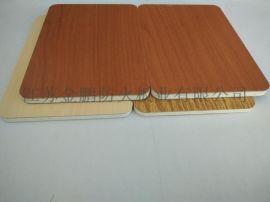 A1级防火洁净板医院学校木纹商场工程墙面装饰防火板