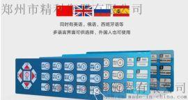 济南市装载机电子秤带有手机互联济南铲车电子称厂家