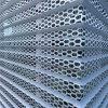 幕墙装饰铝板冲孔网显露一点点华贵