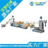 PP/PE單螺桿單階片材再生造粒機 塑料回收造粒線