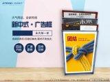 金水方形铝框/铝合金广告框发光