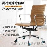 铝合金材质伊姆斯现代办公皮椅