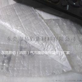 中山气泡覆膜珍珠棉 海绵袋源头工厂