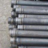 超声波检测声测管 声测管厂家 声测管 9M声测管