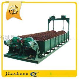 沙金矿分级设备 大型分级机