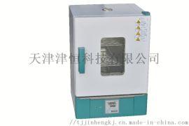 天津津恒电热恒温干燥箱65L用于干燥烘焙热处理