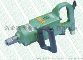 气动冲击扳手AW21-600,充电冲击扳手
