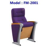 富美礼堂椅实木坐背多层板会议厅连排座椅