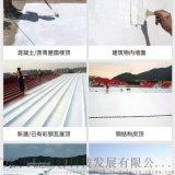 新疆耐博仕水性納米中空玻璃微珠外牆保溫隔熱塗料
