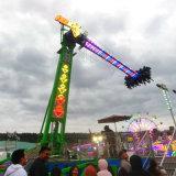 游乐场项目高空摇摆类流星逐月游乐园  项目游乐设备