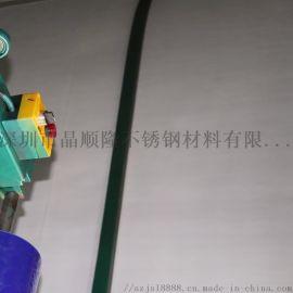 生产供应304精12K镜面不锈钢热压导光板