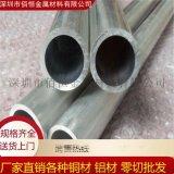 供应3003铝管 防锈铝合金管厂家