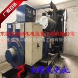 西藏發電機, 2300kw發電機, 工地建設專用發電機