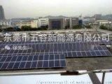 雲南昆明136.08kWp太陽能光伏發電項目