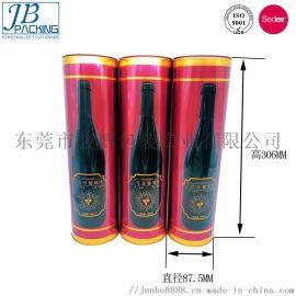 供应**葡萄酒金属包装罐