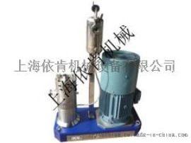 管线式b-胡萝卜素米粉纳米乳化机