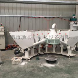 PVC辅料配料机