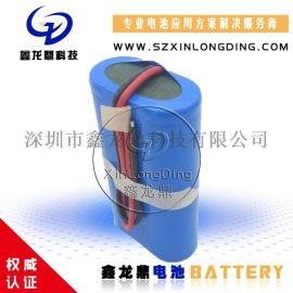 7.4V2500mAh18650锂电池组